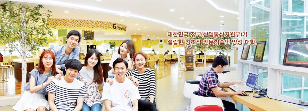 Hồ sơ du học Hàn Quốc bao gồm những gì?