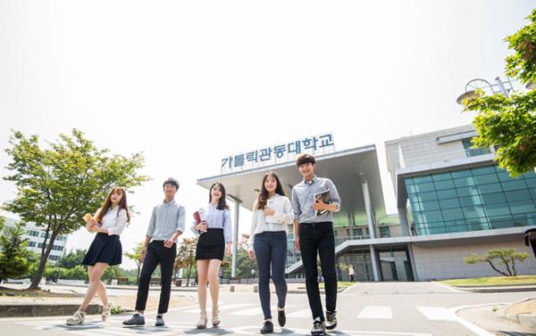 Cao đẳng khoa học Andong - một trong những trường cao đẳng tại Hàn Quốc tốt nhất hiện nay