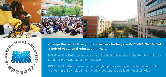 Trường đại học Dongyang Mirae
